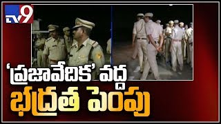 Security tightened for demolition of Praja Vedika at Undavalli