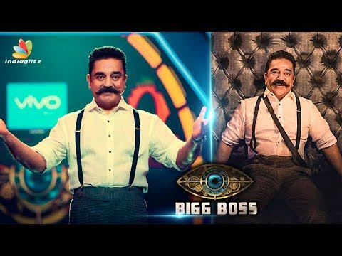 Kamal Haasan Inside BIGGBOSS 2 House | Vijay TV, Confession Room | Hot Tamil Cinema News