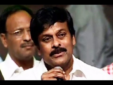Mega Star Chiranjeevi Speech at Gabbar Singh Audio Release Function - 15