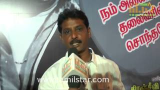 MGR Geetham Album Launch