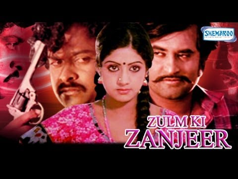 Watch Zulm Ki Zanjeer - 1989 - Chiranjeevi - Rajnikanth - Sridevi - Full Movie In 15 Mins