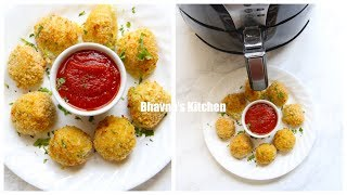 Cheesy Leftover Rice & Zucchini Balls in Habor Air Fryer Video Recipe | Bhavna's Kitchen