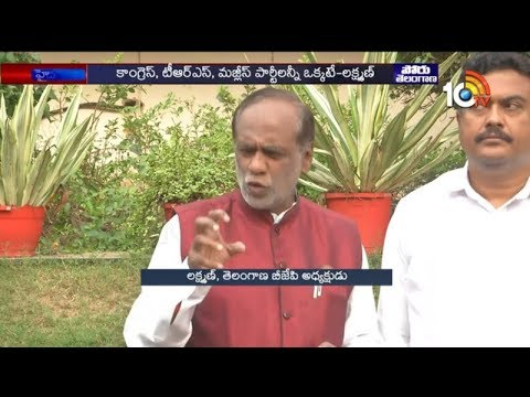 పోరు తెలంగాణ... | Telangana Polls Latest Updates | Poru Telangana | 10TV