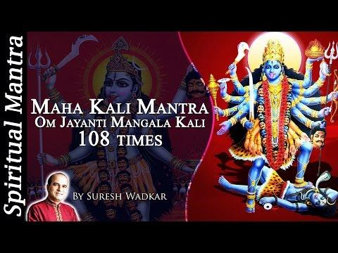 Mahakali Mantra Download Parvati Takin...