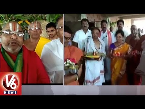 Yadadri Lakshmi Narasimha Swamy Temple Priests Performs Varuna Yagam For Rains | V6 News