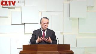 CLTV파워메시지 2018.12.9 주일설교 - 포이에마예수교회(신우인 목사) / '눈을 열어 보게 하소서'