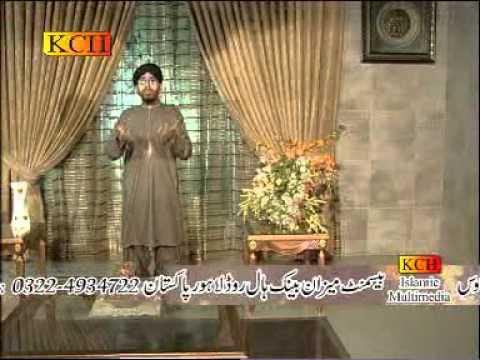 Hafiz Tahir Abbas.DAT