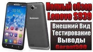 Lenovo S939 Полный обзор, тестирование, игры, выводы