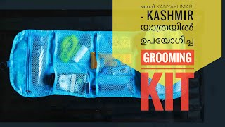 Grooming Kit For Cycle Touring | Kanyakumari To Kashmir |