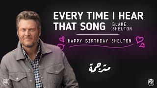 Happy Birthday Blake Shelton ❤️