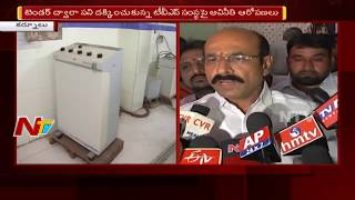 MLA SV Mohan Reddy Complaints to Chandrababu Against TBS Department Corruption