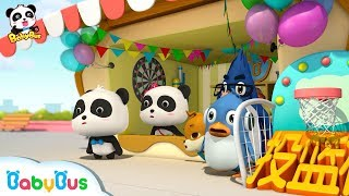 Baby Panda's Magical Toy Shop | Baby Panda's Magic Bow Tie | Magical Chinese Characters | BabyBus
