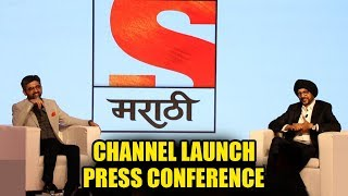 """SET India Launched """" Sony मराठी """" New Regional Entertainment TV Channel 