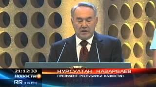 КТК: Назарбаев наградил призеров Олимпийских игр