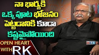 Senior Actor Subhalekha Sudhakar About his Financial Issues | Open Heart with RK
