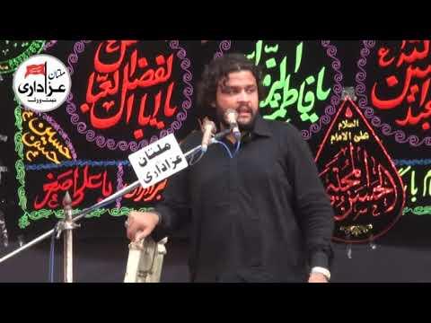 Zakir Nazim Abbas Karbali | 13 July 2018 | ImamBargah Shahzada Ali Akbar A.S Multan |