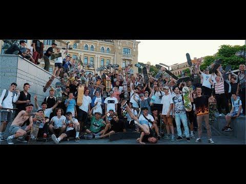 GO SKATEBOARDING DAY KIEV 2018