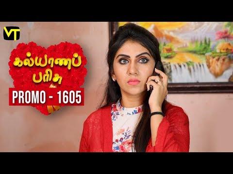 Kalyana Parisu Promo 13-06-2019 Sun Tv Serial  Online