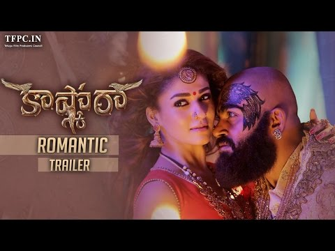 Kaahmora Movie Release Trailer 02 | Romantic Trailer | Karthi | Nayantara | TFPC