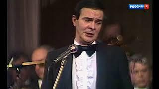 Муслим Магомаев Ты моя Мелодия 1986