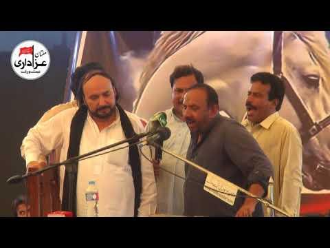 Zakir Syed Altaf Hussain Shah | Majlis e Aza 14 Aug 2017 | Dera Peer Syed Shabeer Hussain Shah |