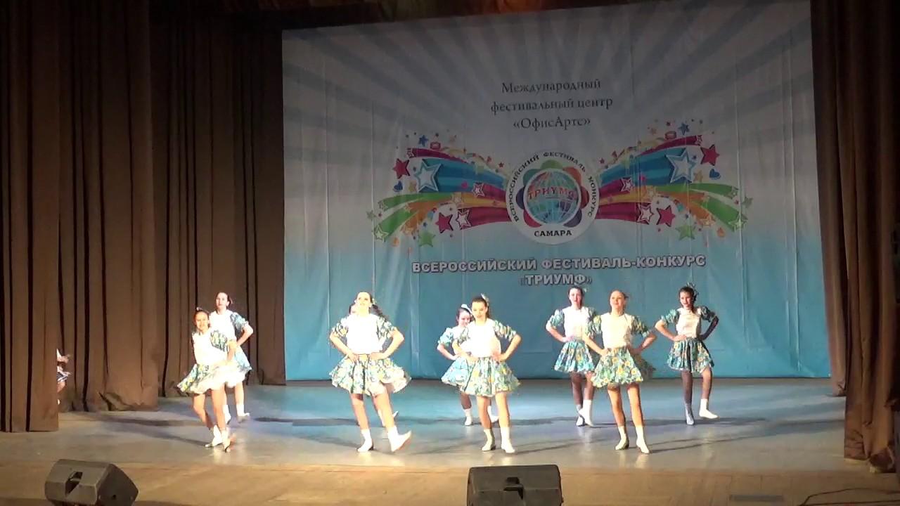 Триумф международный фестиваль конкурс