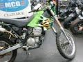 カワサキ KLX250 FMFマフラー ハイスロ 他改造有り 250cc グリーンⅡ 日本 バイク買取MCG福岡