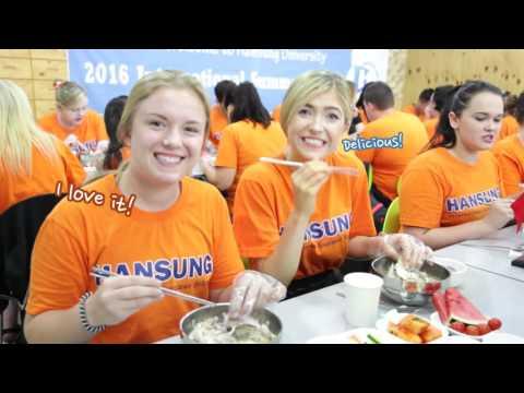 Hansung University I...