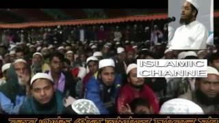 Hafizur Rahman Siddiki Bangla waz 2017 New waz 2017