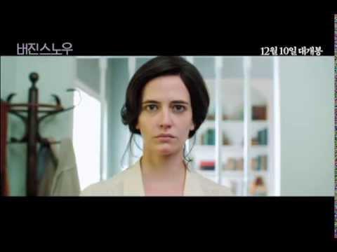 [버진 스노우] 19금 예고편 White Bird in a Blizzard (2014) trailer (KOR)