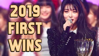 Kpop Artists Who Got Their 1st Wins In 2019! (Part 1)