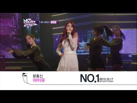엠카운트다운 - M COUNTDOWN No.1 of the Week -