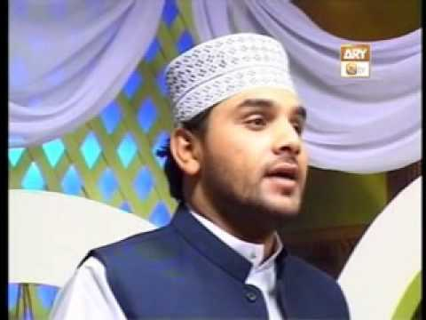 Allah Humma Salay Ala (durood-o-salam) - Zaheer Ahmed Bilali - amir$oft.ltd - Atg video