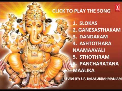 Sri Ganesh Pancharatna Maalika By S.P. Balasubrahmaniam I Full Audio Song Juke Box