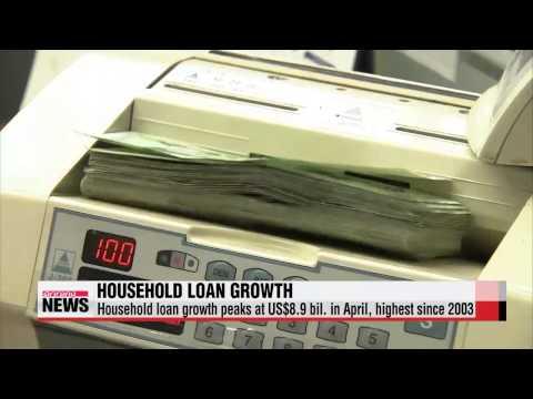 Household loan growth hits record high in April   가계빚 폭증세... 4월에 사상 첫 ′월간 10조원대′
