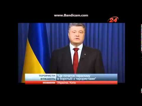 "Poroshenko: ""Purging Slavyansk of These Unpeople"" 5 July 2014"