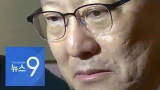 """박지만, 이재수 빈소 찾아 오열 """"친구가 보고 싶다"""""""