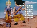 Top 5 Dragon Ball Ending Theme Songs