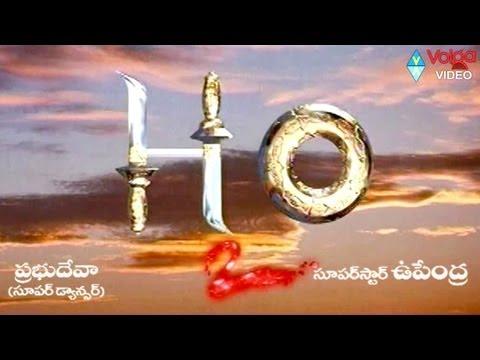 H2o Full Length Telugu Movie video