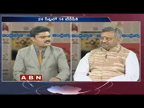 Discussion on Chandrababu Naidu joining hands with Congress against BJP | Public Point | Part 2