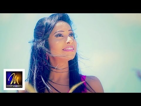 Adaren ( Lan Wenna) - Meena Prasadini - Official Music Video- MEntertainements
