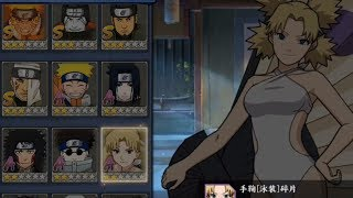 Naruto Online Mobile : All Characters! (October 2018)