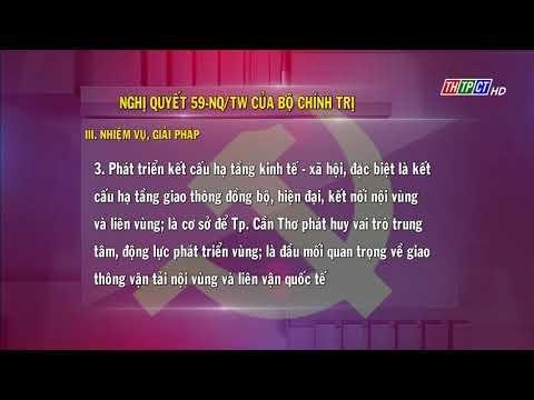 Trưng cầu ý kiến về những vấn đề thực hiện điều lệ Hội Liên hiệp Phụ nữ Việt Nam