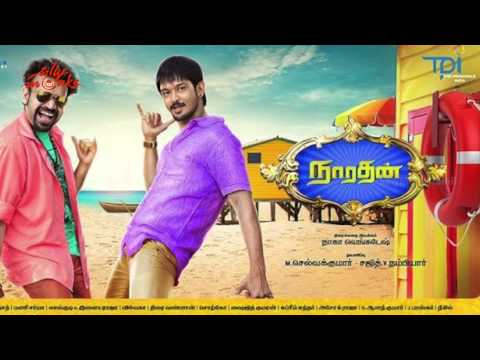 """Narathan"" Latest Tamil Movie Motion Poster -  Nakul/Nikesha Patel"