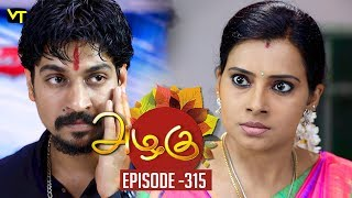 Azhagu - Tamil Serial | அழகு | Episode 315 | Sun TV Serials | 30 Nov 2018 | Revathy | Vision Time