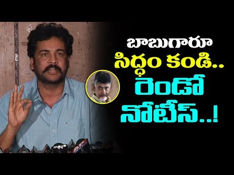 Hero Shivaji About 2nd Notice To CM Chandrababu | Chandrababu Non Bailable Case | Indiontvnews