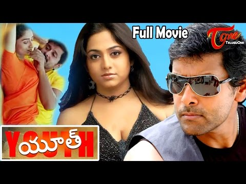 Youth - Full Length Telugu Movie - Vikram - Sri Harsha