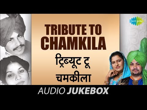 Tribute To Chamkila | Kar Yaad Kurhe | Punjabi Pop Song Jukebox | Kulwinder Dhanoa | Sudesh Kumari