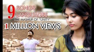 9 Songs | 9 Languages | Mashup Of UNITY | Akhil Purohit | Jigisha Joshi