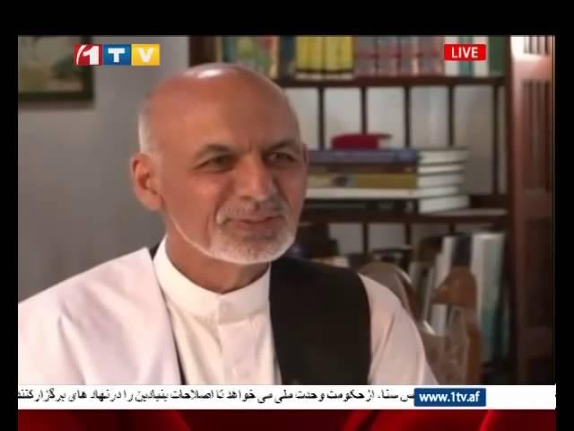 1TV Afghanistan Pashto news 23.09.2014 ? ????????? ?? ??? ??? ???? ??????